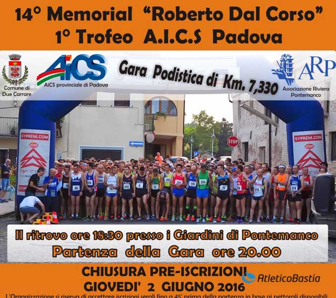 AtleticoBastia.it 2016 06 06 MemoriaRobertoDalCorso2016 02
